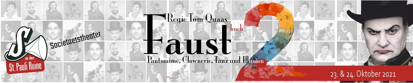 TheaterRuine St. Pauli
